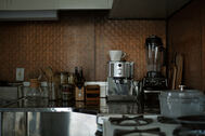 FEM(フェム):キッチンツール