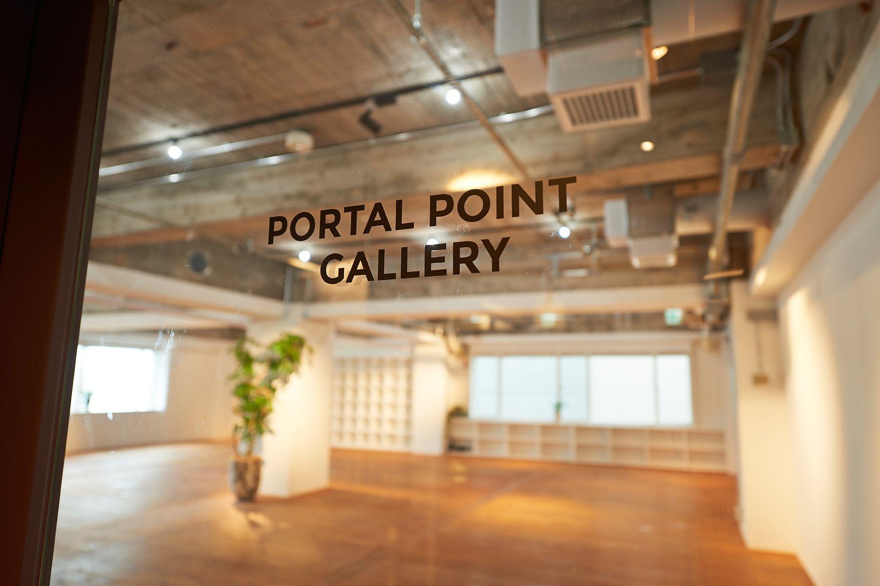 PORTAL POINT GALLEREY (ポータルポイントギャラリー)