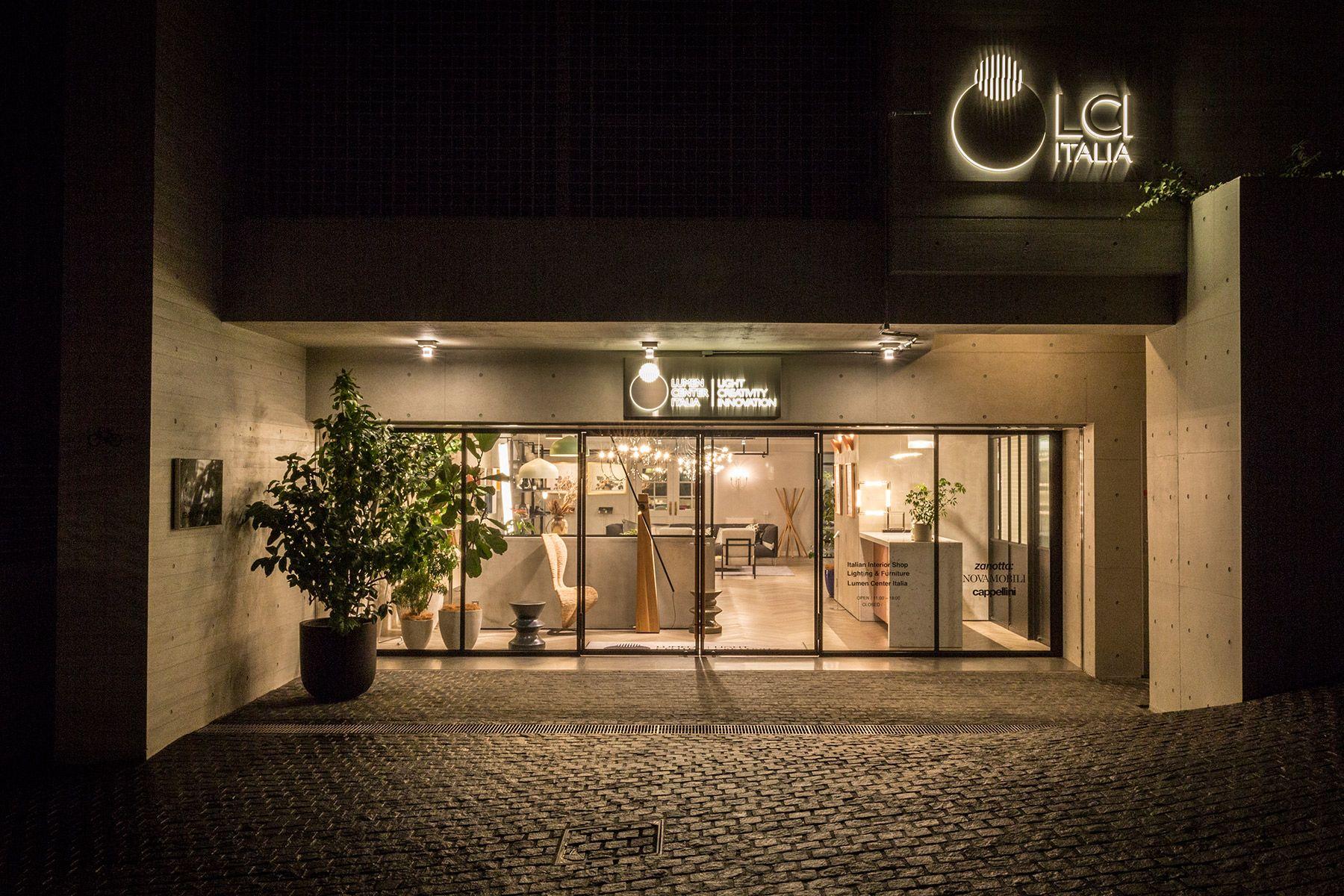 LCI JAPAN STUDIO/青葉台 照明器具ショールーム外観1 駐車スペースあり