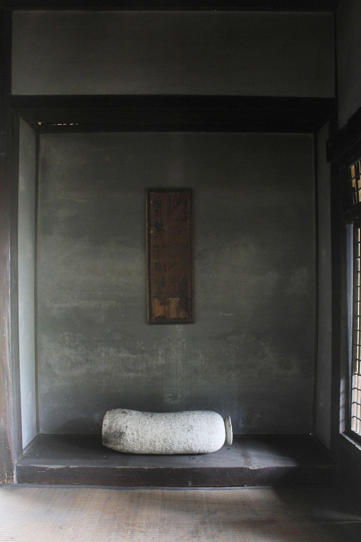 古民家スタジオ 火林荘(かりんそう)和室 床の間