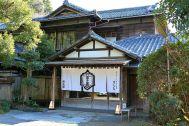 旅館 喜多屋 (キタヤ):正面入口