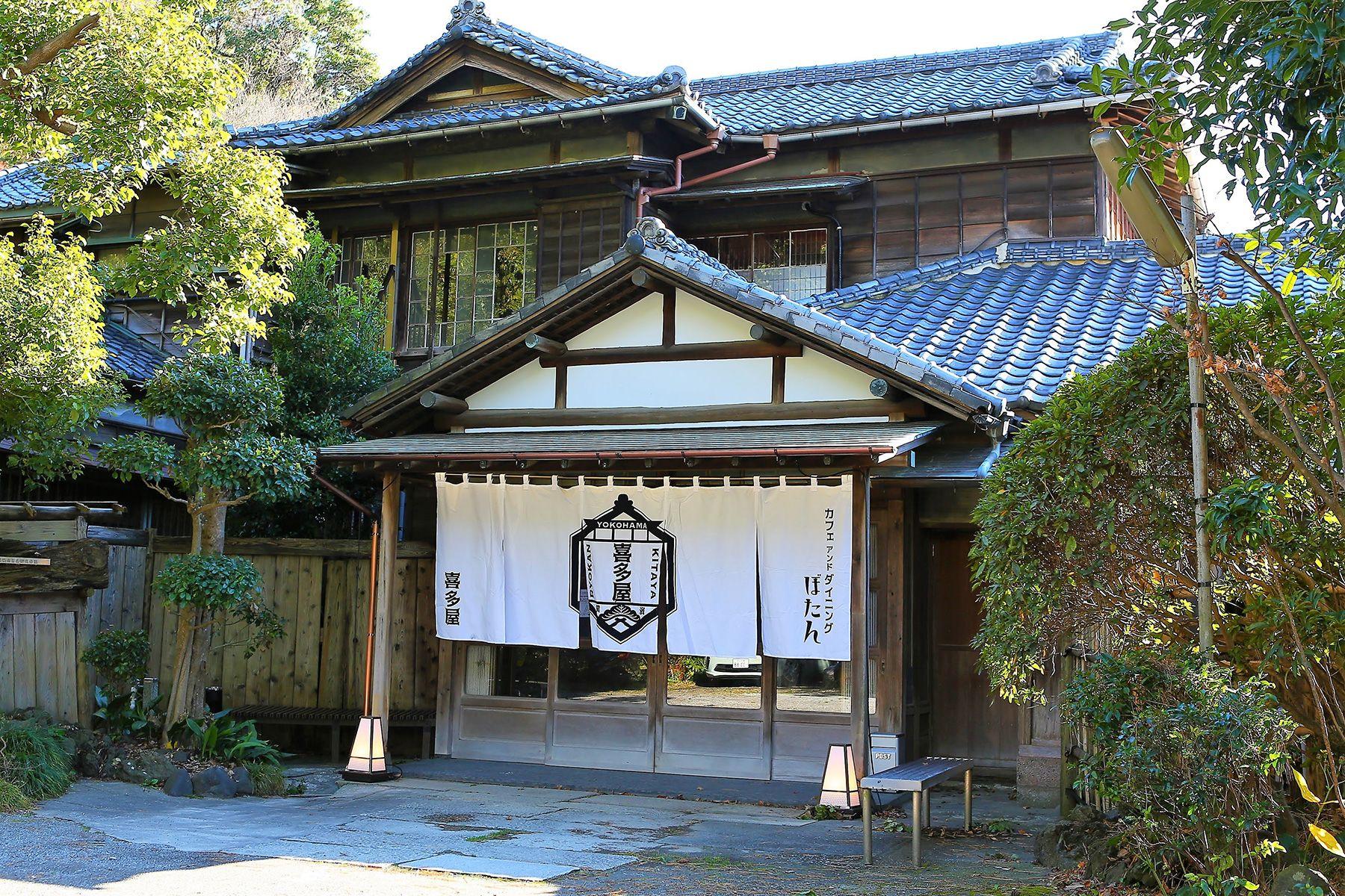 旅館 喜多屋 (キタヤ)正面入口