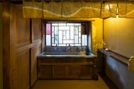 旅館 喜多屋 (キタヤ):洗面所