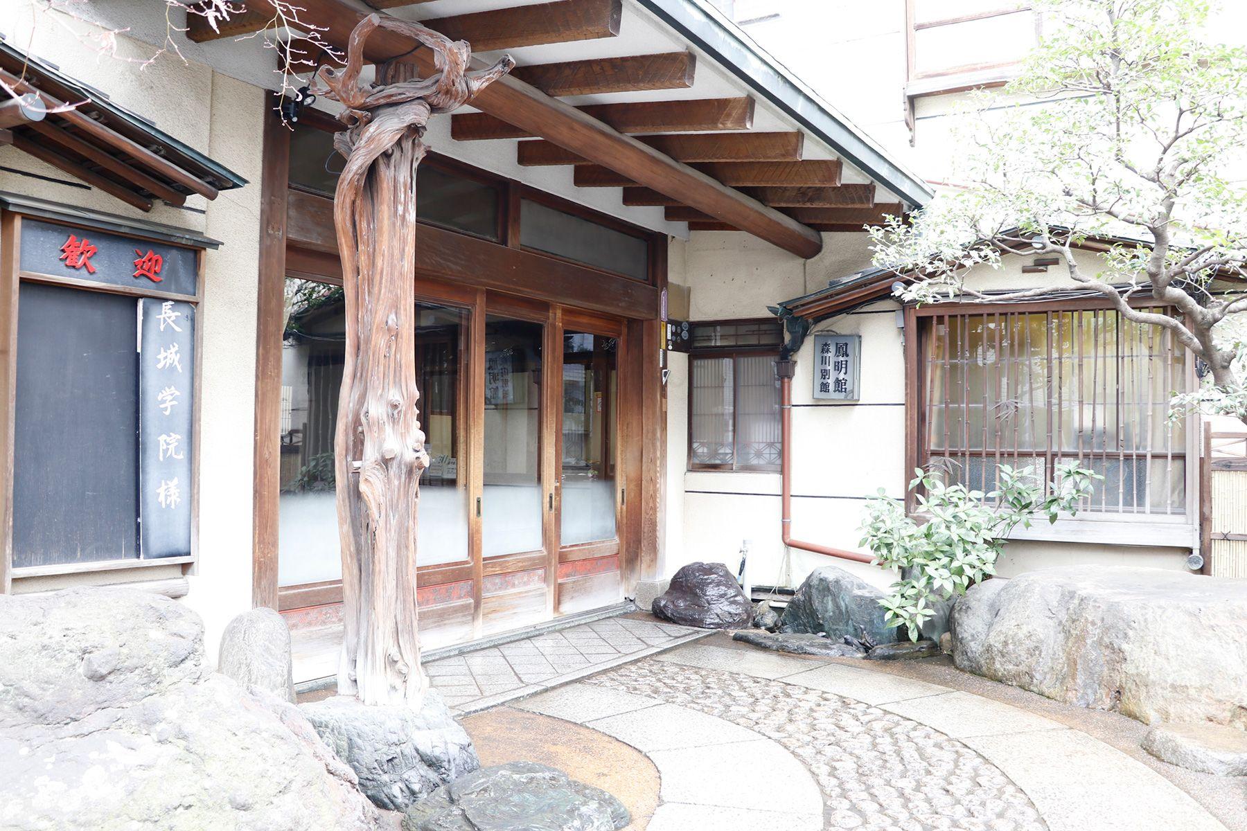 HOMEIKAN 森川別館/旅館 (ホウメイカン)玄関