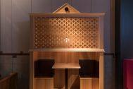 PAVILION(パビリオン)/店舗:懺悔室を模した個室