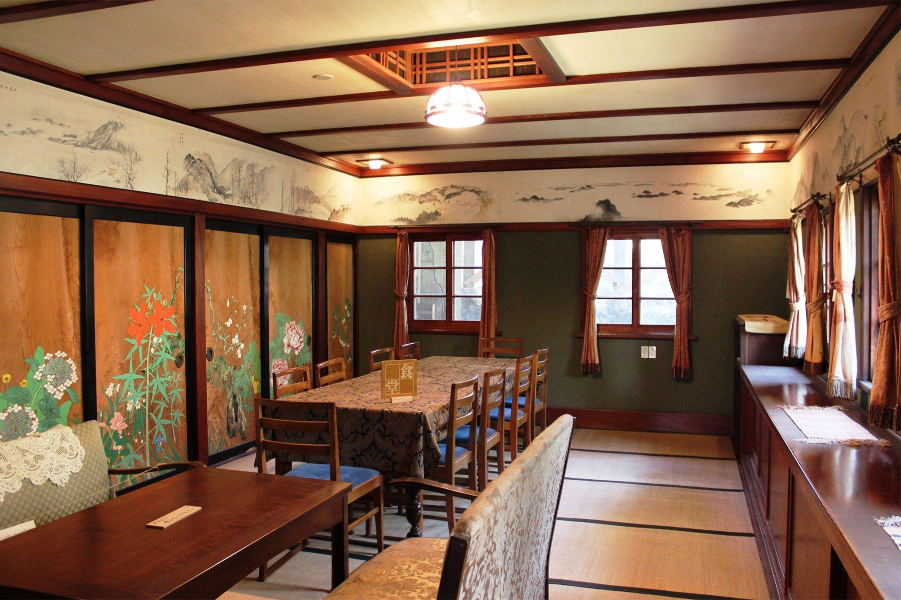 矢中の杜/旧矢中邸 国登録有形文化財 (やなかのもり)別館 食堂