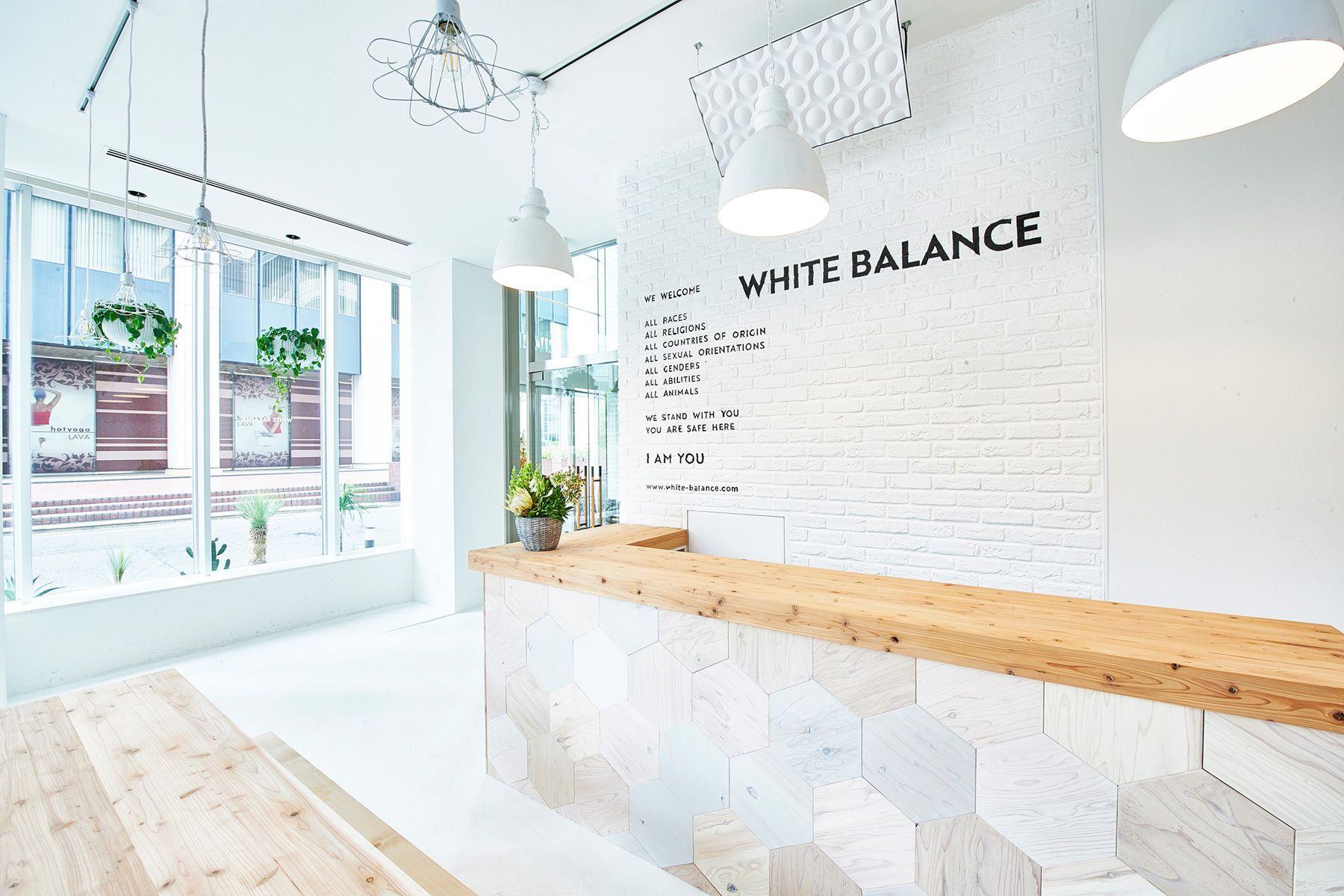 WHITE BALANCE (ホワイトバランス)イベントにも最適