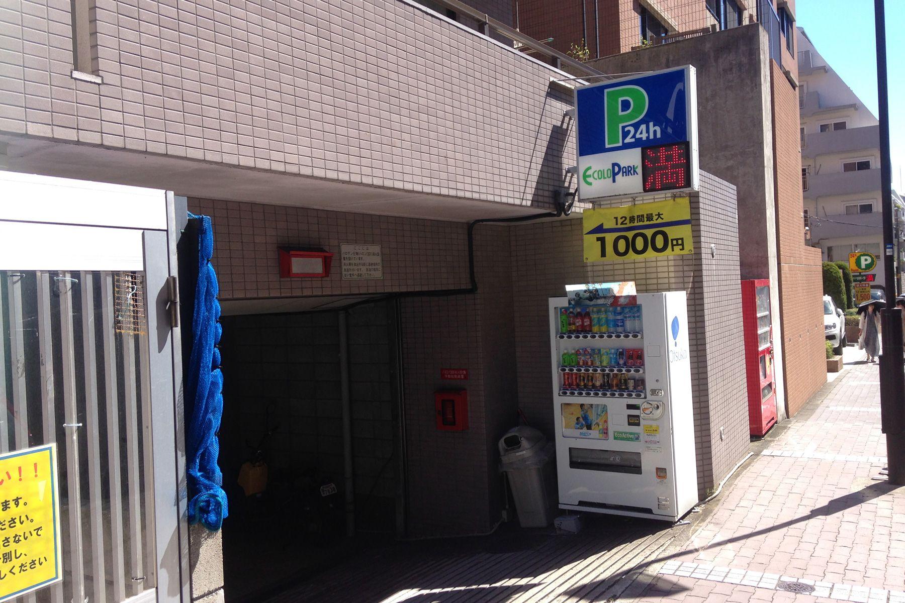 横浜第1スタジオ駐車場