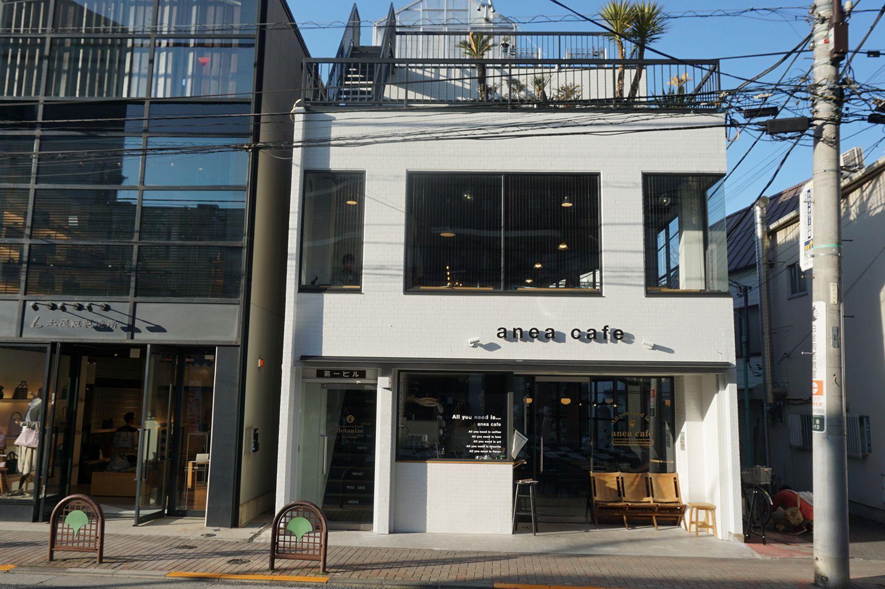 anea cafe/店舗 (アネア カフェ)外観