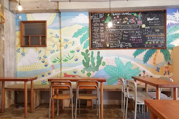 KAIDO books&coffee (カイドブックスアンドコーヒー)1F 北側壁
