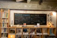 KAIDO books&coffee (カイドブックスアンドコーヒー):1F キッチン前壁