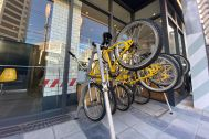 MUSTARD™️ HOTEL SHIBUYA (マスタードホテル シブヤ):自転車 貸出可能
