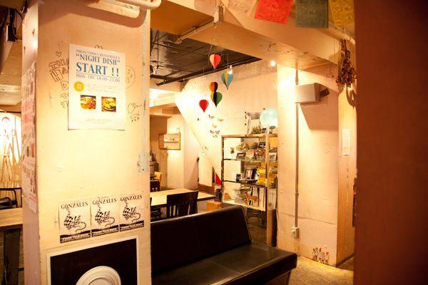 TOKYO FAMILY RESTAURANT/(トーキョーファミリーレストラン)