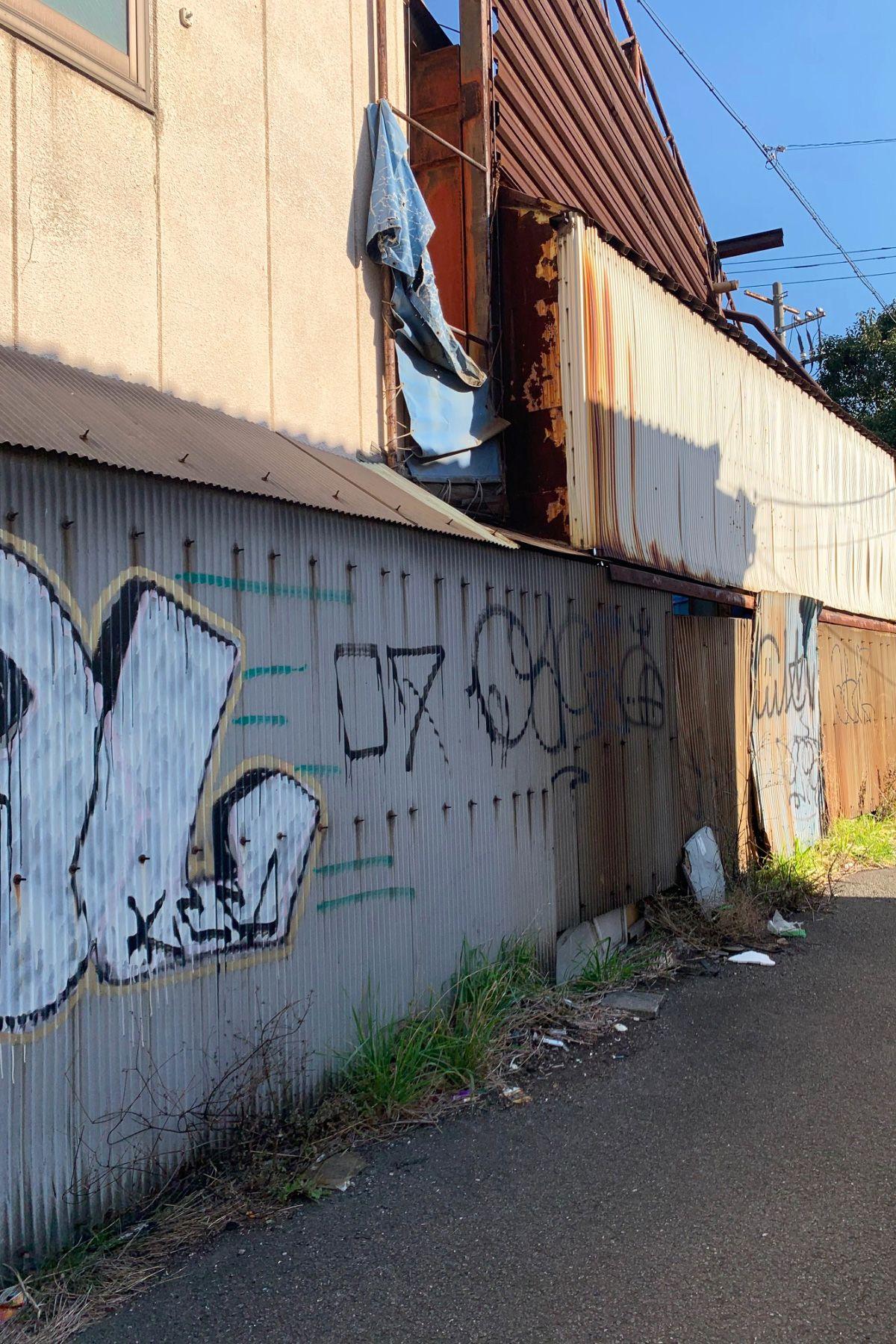 旧海岸第七スタジオ近隣スポット グラフィティ