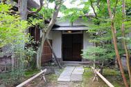 雪ノ下の茶亭:玄関までのアプローチ