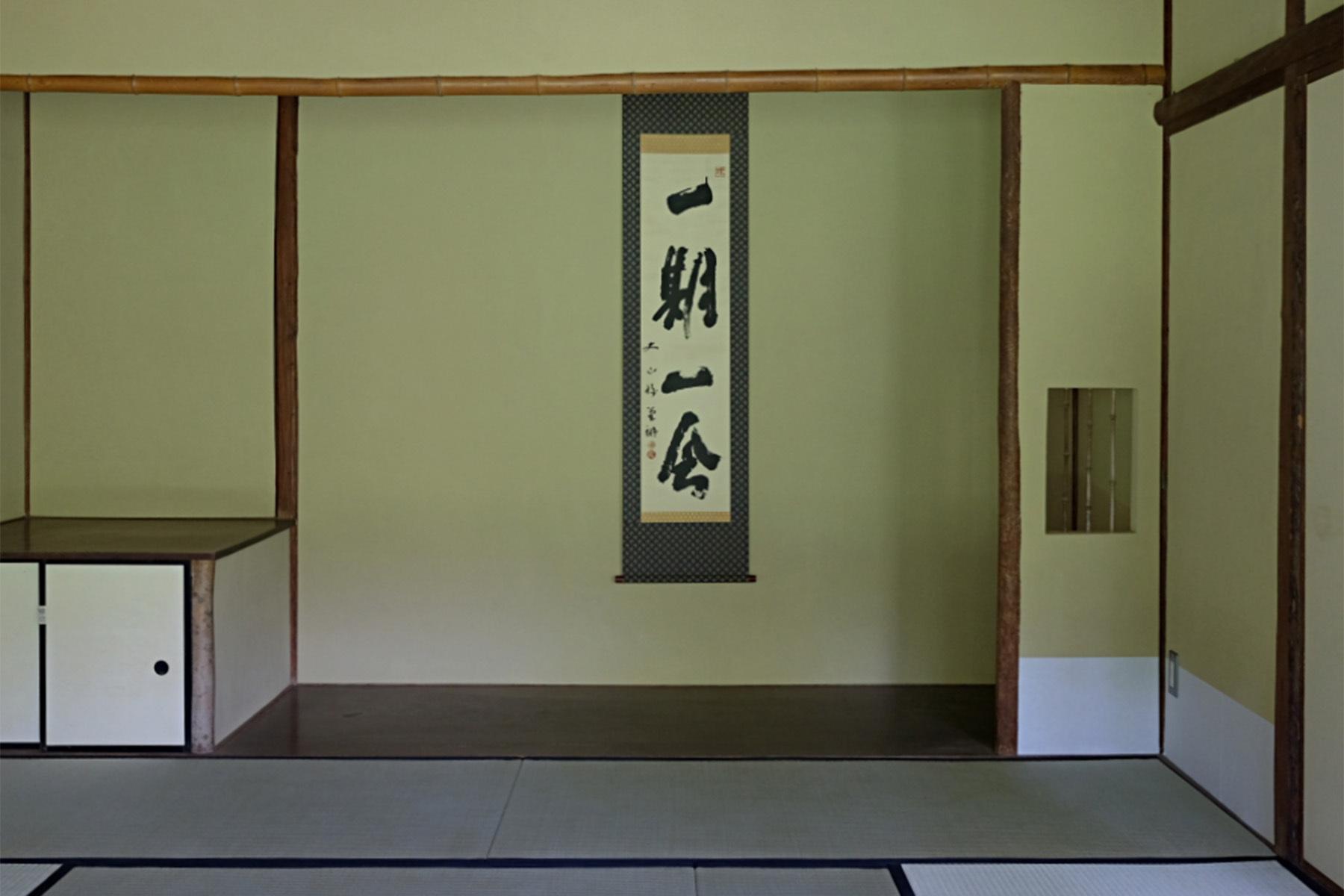 雪ノ下の茶亭玄関