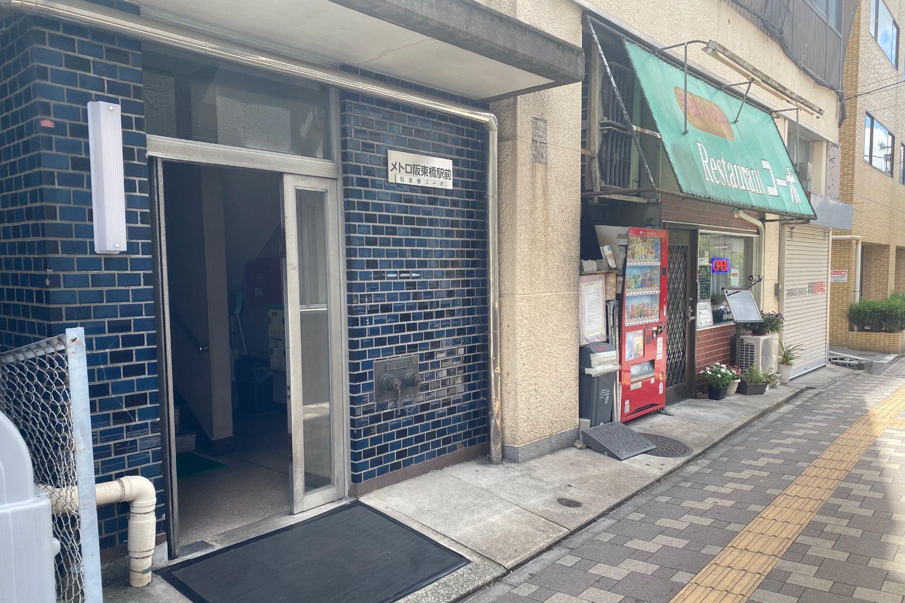 ROOVICE/オフィス (ルーヴィス)建物外観