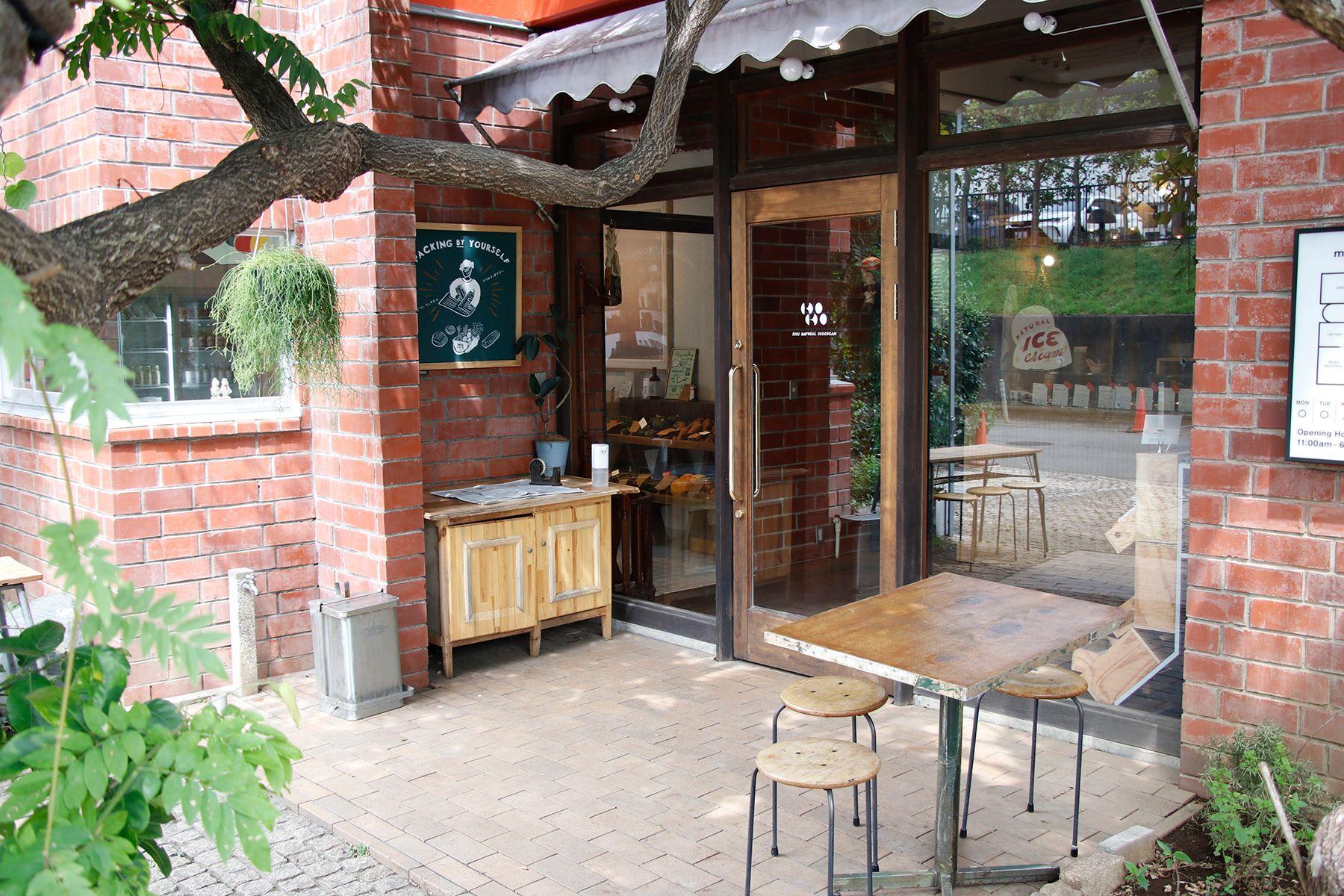micotoya house (アイス屋/青果屋/shop)エントランス