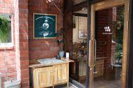 micotoya house (アイス屋/青果屋/shop):玄関