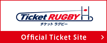 Ticket RUGBY