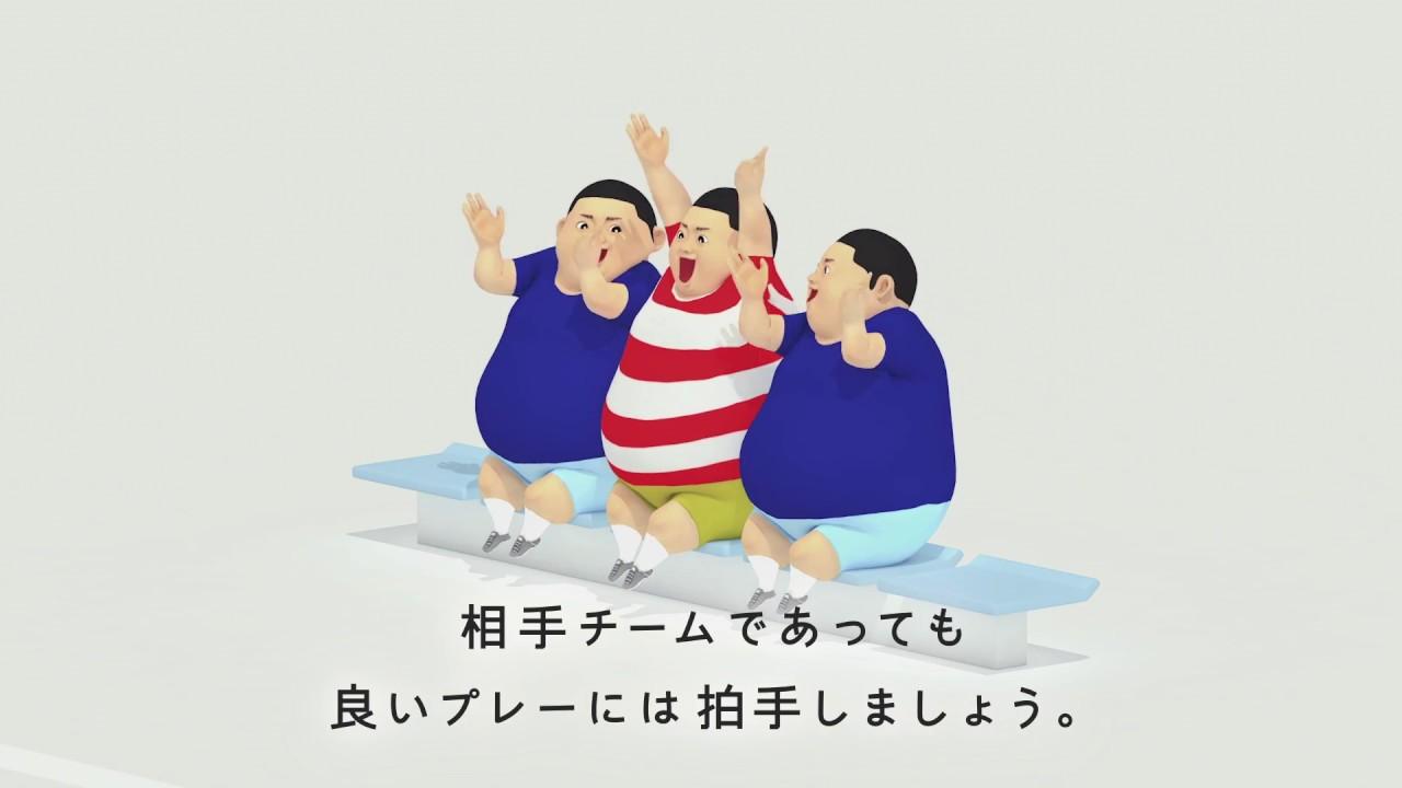 ラグビー観戦 マナー講座 feat. Kishiboy