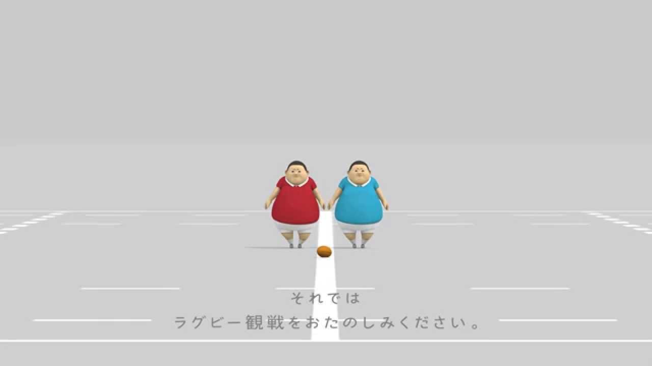ラグビーのルール < 超・初級篇 > feat. Kishiboy