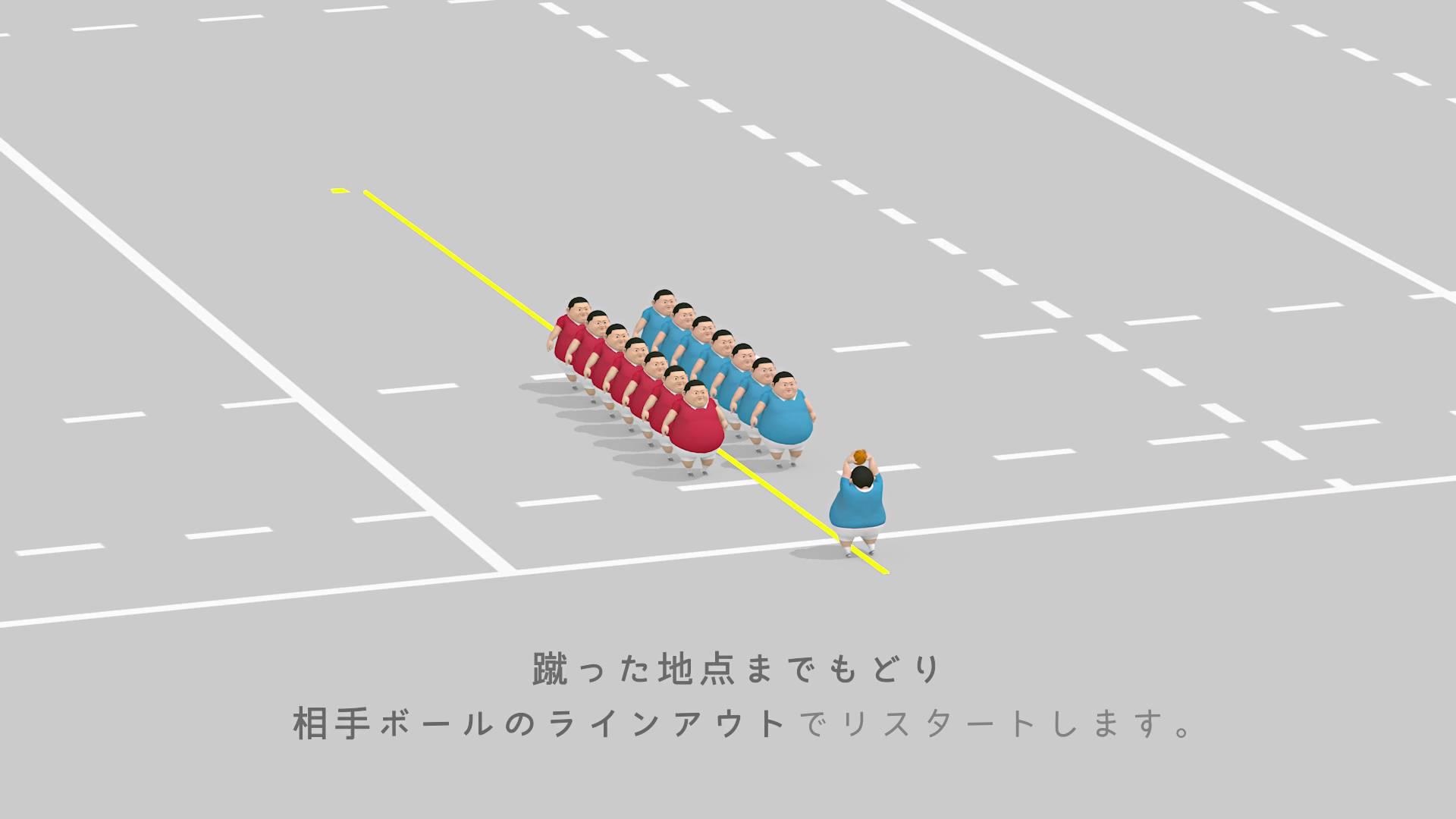 ラグビーのルール <第4巻 タッチ篇> feat. Kishiboy