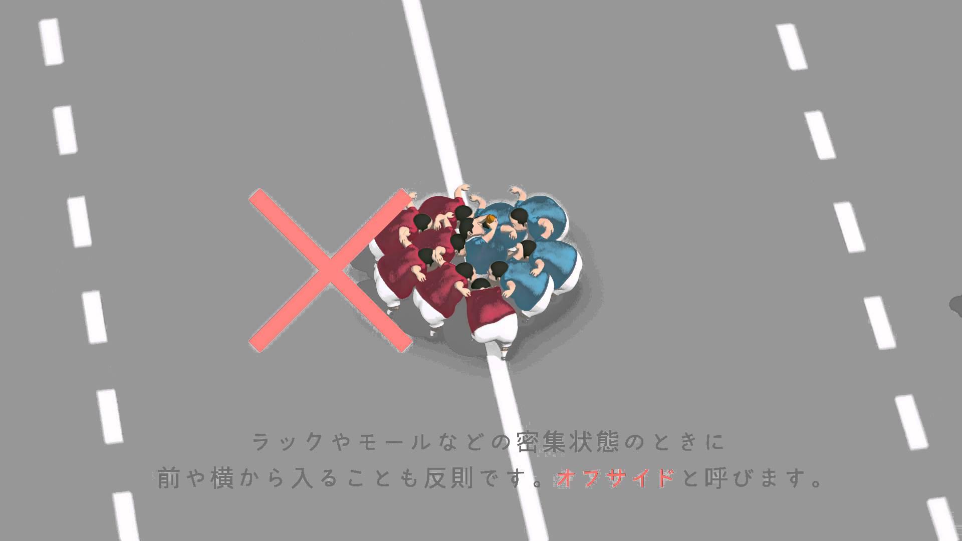 ラグビーのルール <第2巻 ズルだめ篇> feat. Kishiboy