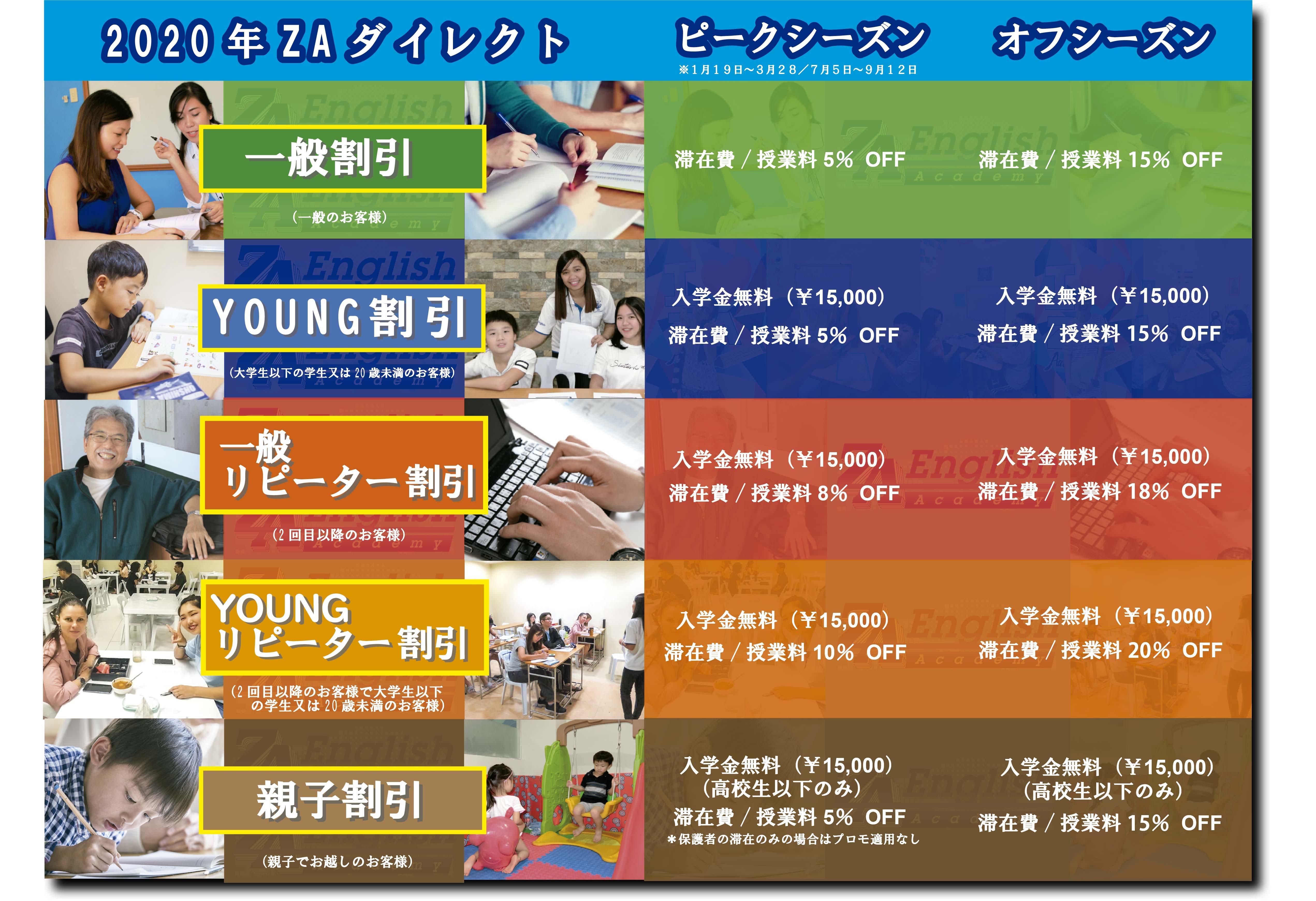 english-course-flyer