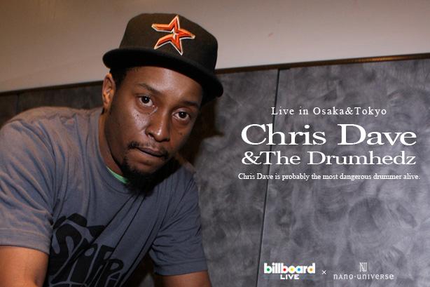 第11回アーティスト「Chris Dave & the Drumhedz」