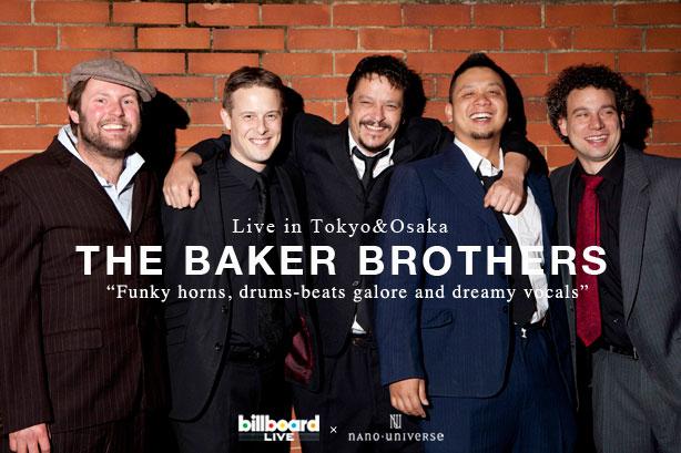 第9回アーティスト「THE BAKER BROTHERS」