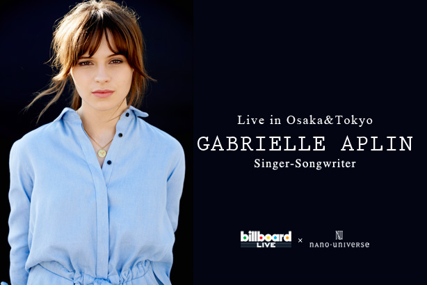 第10回アーティスト「GABRIELLE APLIN」