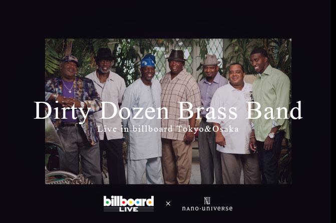 第20回アーティスト「Dirty Dozen Brass Band」