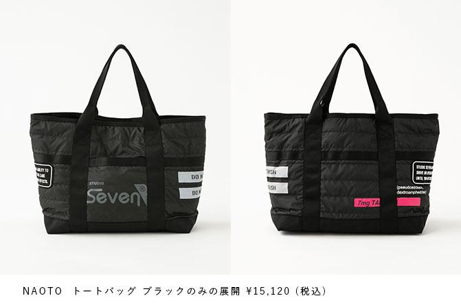 181127_nishikawa_9