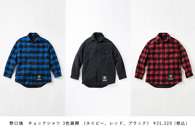 181127_nishikawa_6