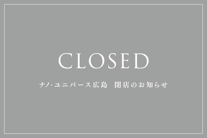 hiroshima_close_671×447_01_0701