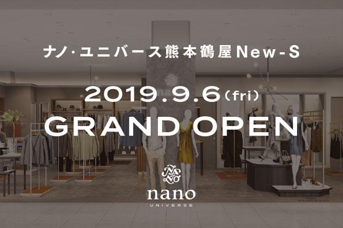 kumamoto_open_671×447_01_0903