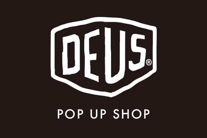 popup_DEUS