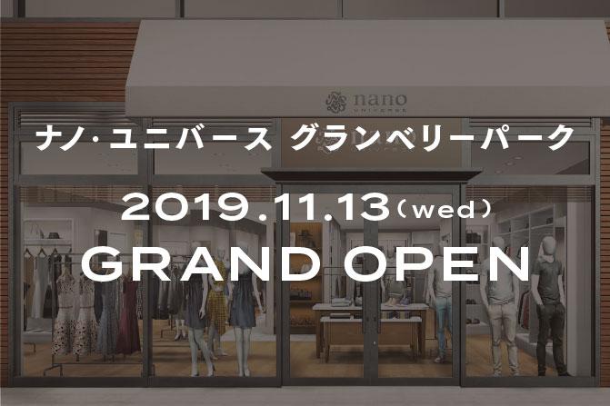 minamimachida_open_671×447_01_1105