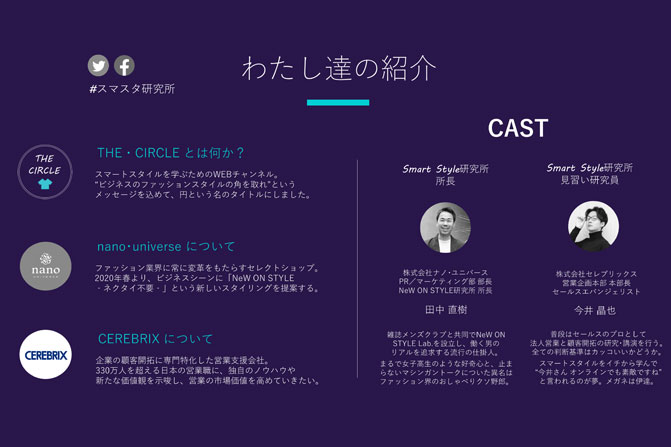 sumasuta_news_671×447_04_0515