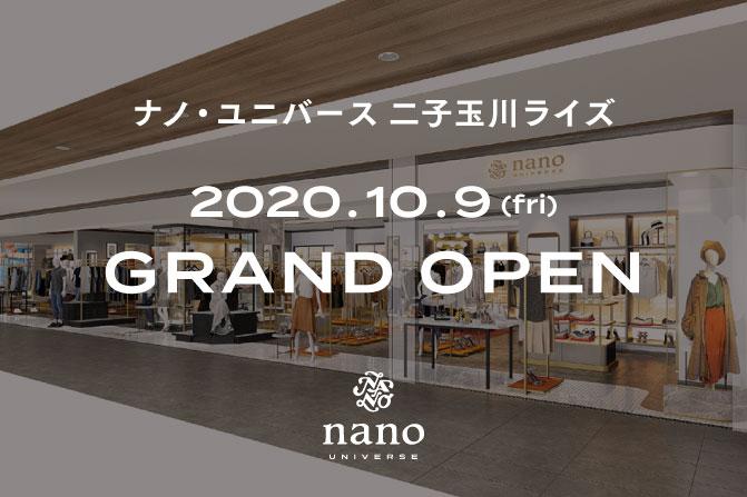 201001_open_news_01