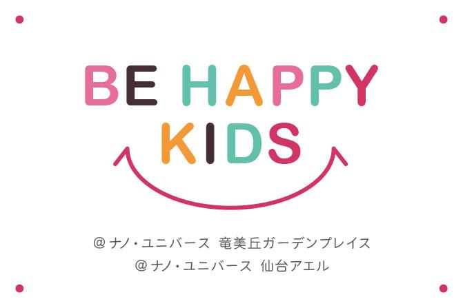 kids_news_671×447_01_0422