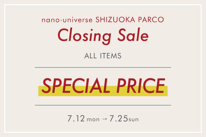 closing-sale_news