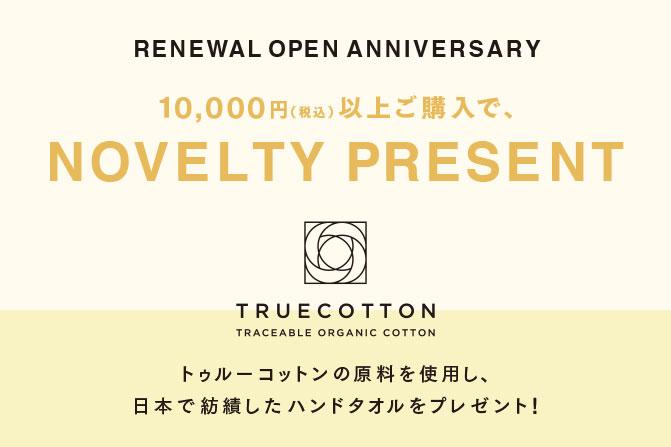 tokyobay_news_671×447_02_0901