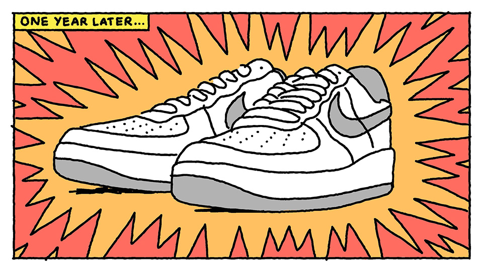 AF1のイラスト