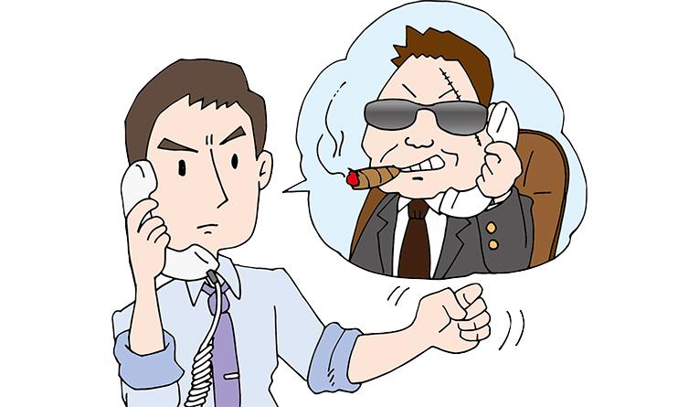 【税理士を変更した理由】決算料を半年以上も前に請求する 「ヤクザ税理士」に何も言えない! サービス業 岩井社長(仮名)の告白