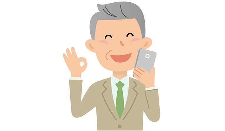 【税理士を変更した理由】面談そっちのけでスマホをいじってばかり! 目の前にいる私に対応してください!!
