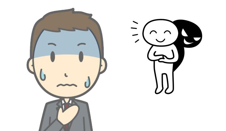 """【税理士を変更した理由】契約したら態度を硬化! """"多重人格税理士""""には怖くて近寄れません!!建設業・鳥越社長(仮名)の告白"""