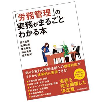 この本に学ぶ
