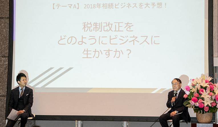 本郷尚氏、荒巻善宏氏によるトークセッション